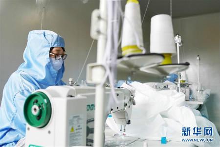 上下同心,守望相助――中国抗疫众志成城的生动实践
