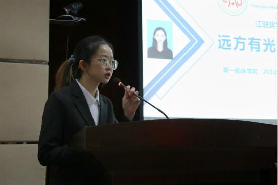 """""""江琎奖学金""""完成评审!15名优秀学子脱颖而出!"""