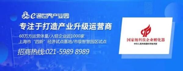 e通世界产业园成功举办前沿科技分享植介入医疗器械专场沙龙